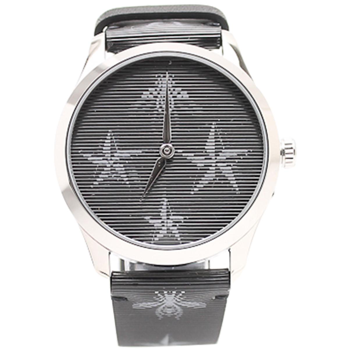 Gucci N Silver Steel watch for Men N