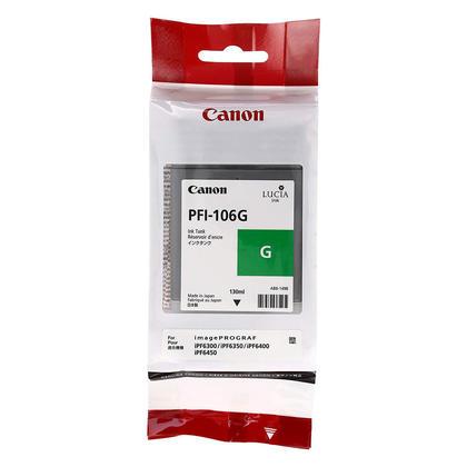 Canon PFI-106G 6628B001AA cartouche d'encre originale verte