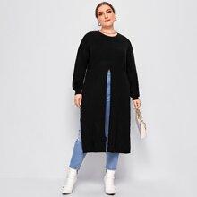 Plus Drop Shoulder Split Thigh Ribbed Knit Longline Sweater