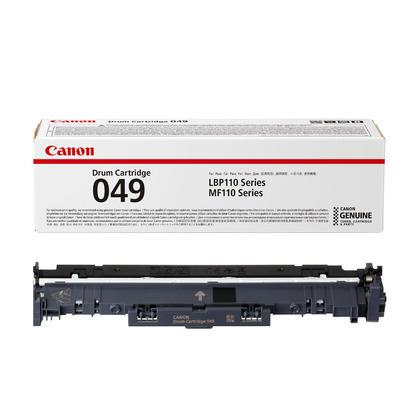 Canon 049 2165C001AA tambour original