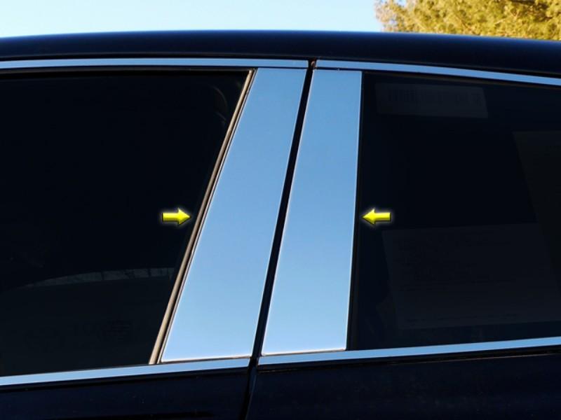 Quality Automotive Accessories With Top Trim Crease Pillar Post Trim Toyota C-HR 2018