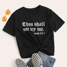 Camiseta de cuello redondo con estampado de slogan - grande