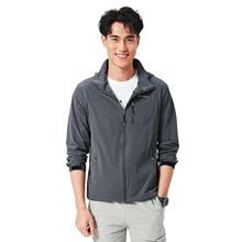 Sports Jacke mit Buchstaben Grafik, Reissverschluss, Taschen und Kapuze