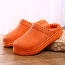 Round Toe Fluffy Slippers