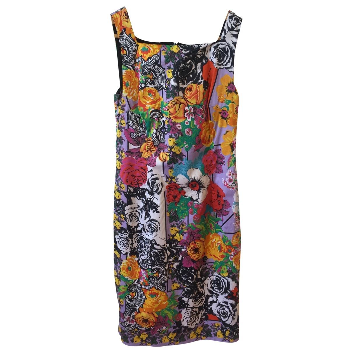 Versace \N Kleid in  Bunt Baumwolle