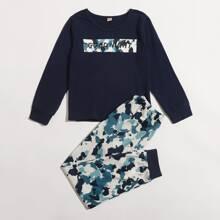 Conjunto de pijama con estampado de letra de camuflaje