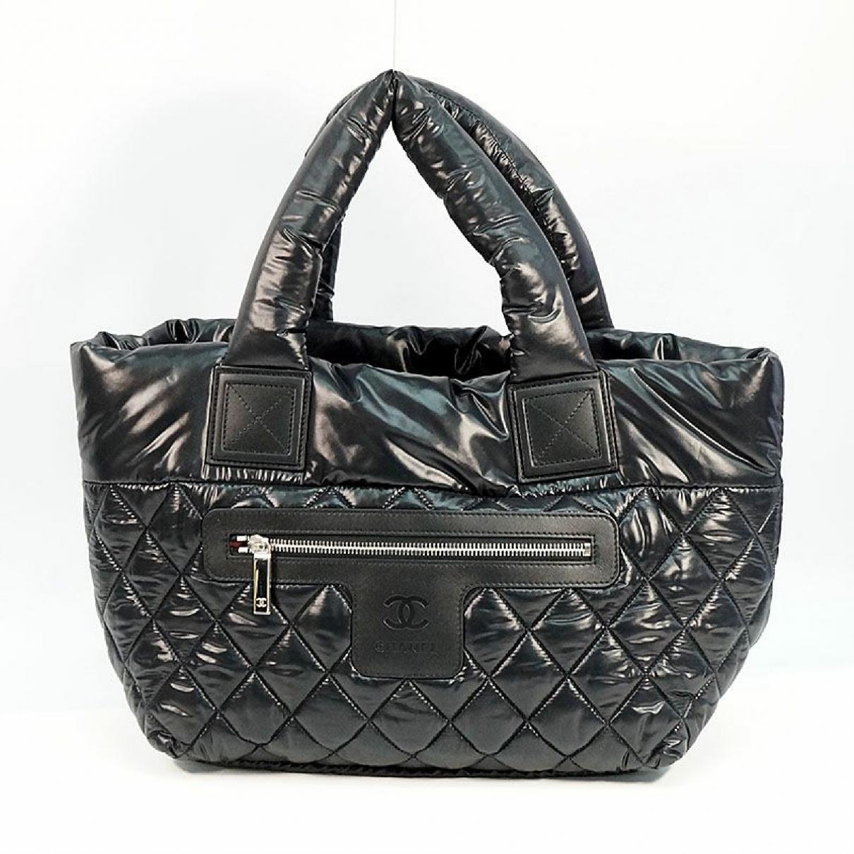 Chanel Coco Cocoon Handtasche in Synthetik