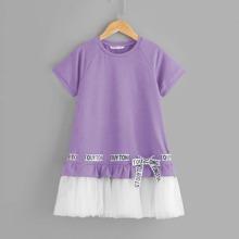 Maedchen Kleid mit Raglanaermeln, Netzstoff und Raffungsaum