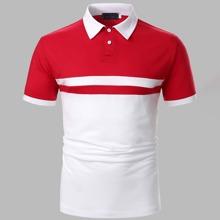 Men Contrast Panel Polo Shirt
