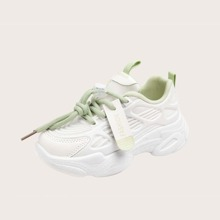 Maedchen Sneakers mit weiter Passform