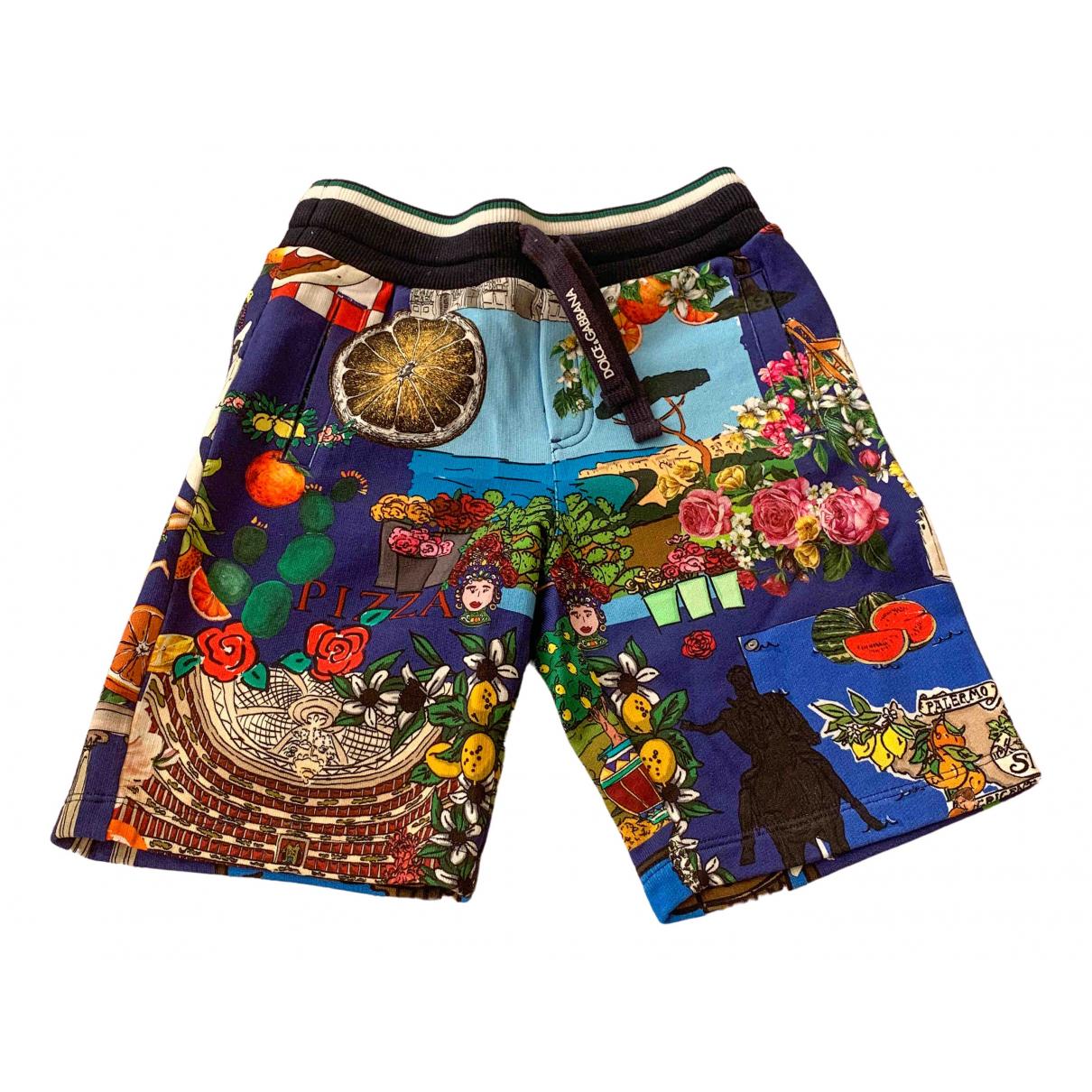 Dolce & Gabbana \N Shorts in Baumwolle