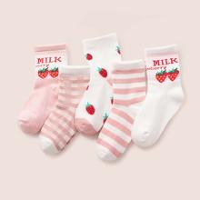 5 pares calcetines de niñitas con patron de rayas