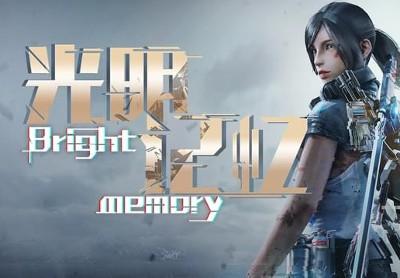 Bright Memory EU Steam Altergift