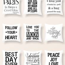 1pc Slogan Graphic Cushion Cover Without Filler