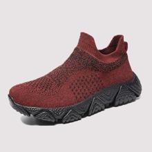 Men Slip On Knit Sneakers