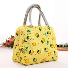 Mittagessenboxtasche mit Zitrone Muster