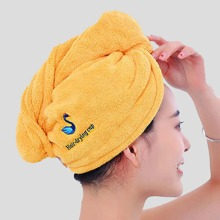 Swan Embroidery Hair Drying Cap