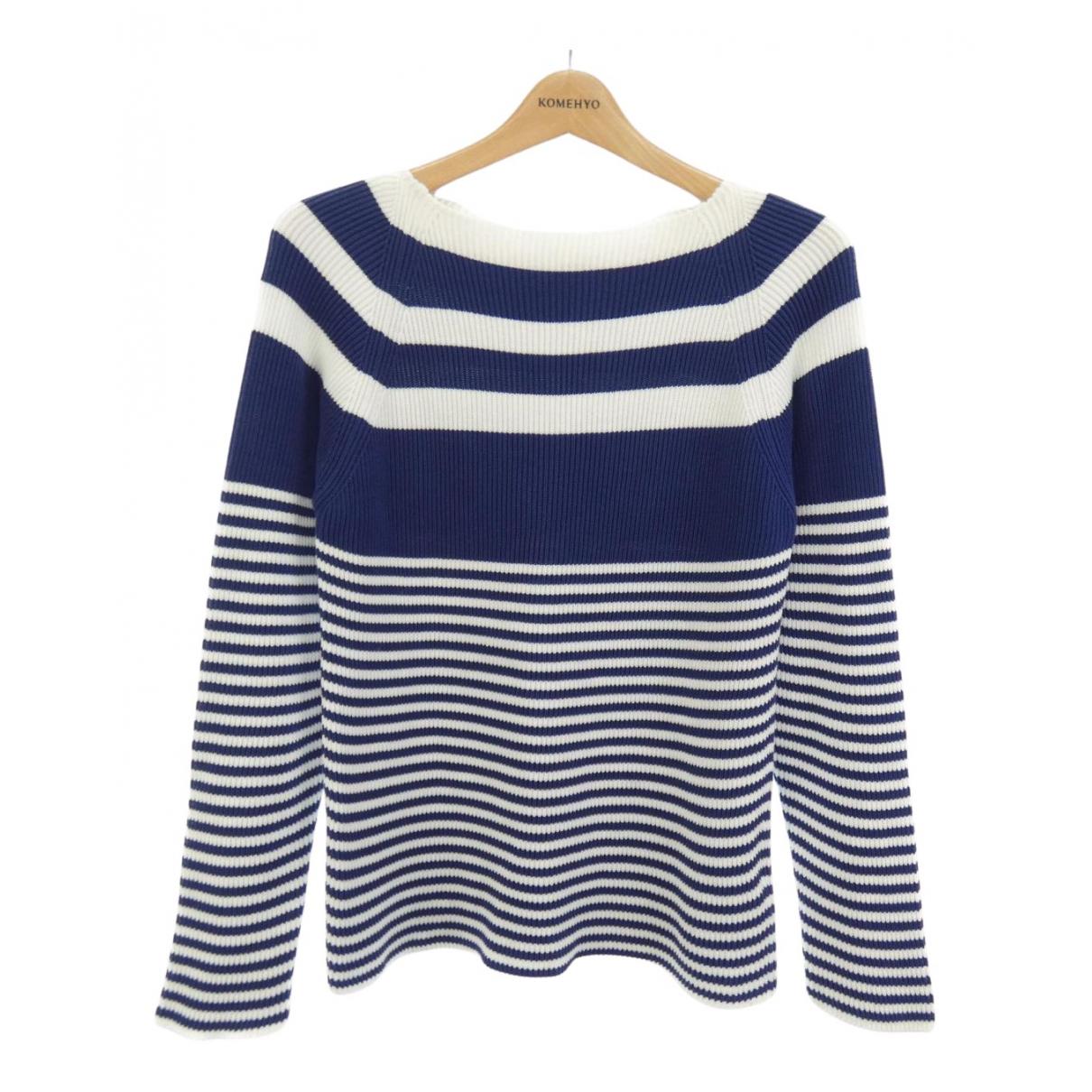 Prada \N Pullover.Westen.Sweatshirts  in  Bunt Baumwolle