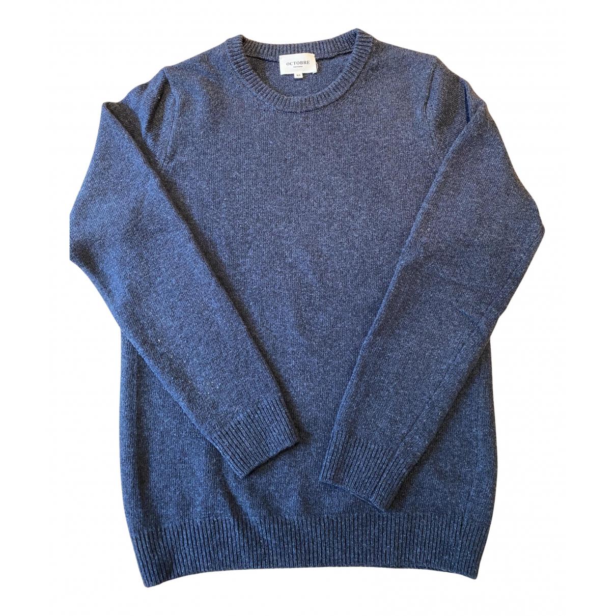 Octobre Editions \N Pullover.Westen.Sweatshirts  in  Marine Wolle