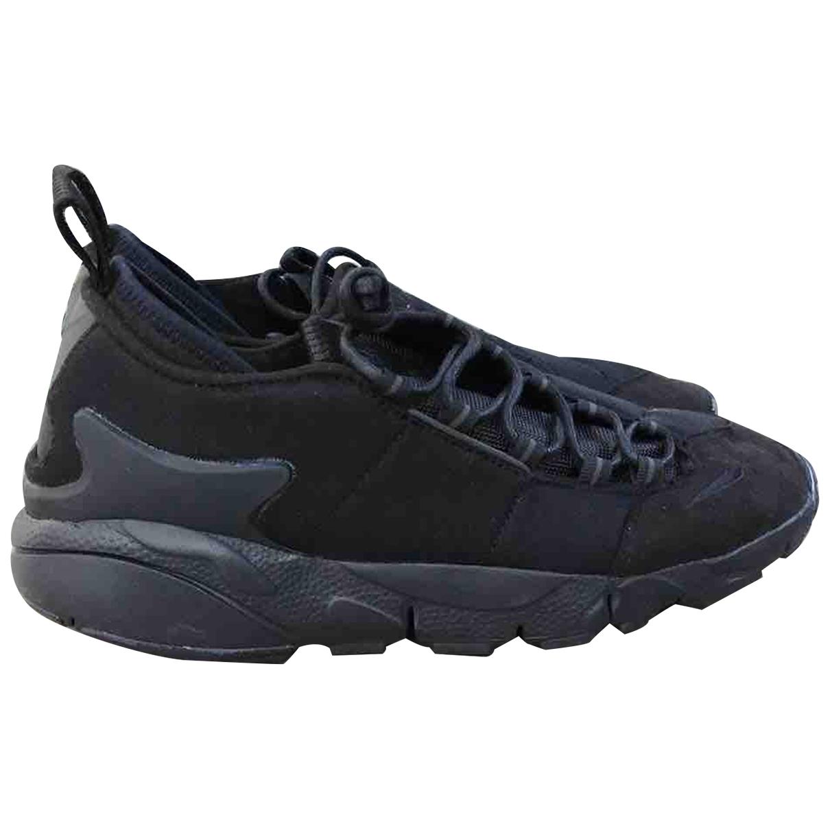 Nike X Comme Des Garcons - Baskets   pour homme en cuir - noir