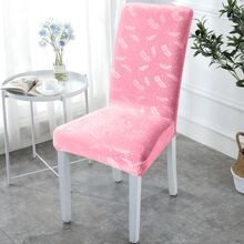 Feather Print Stretchy Chair Cover