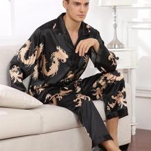 Satin Schlafanzug Set mit chinesischem Drache Muster und Taschen