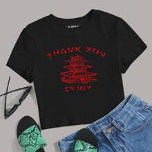 Plus Letter and Graphic Print Rib-knit Tee