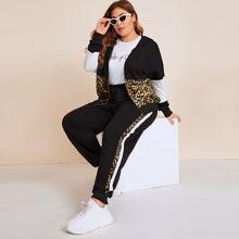Plus Leopard Panel Zip Up Hoodie & Sweatpants