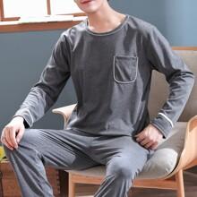 Kontrastbindung Laessig Maenner Loungewear
