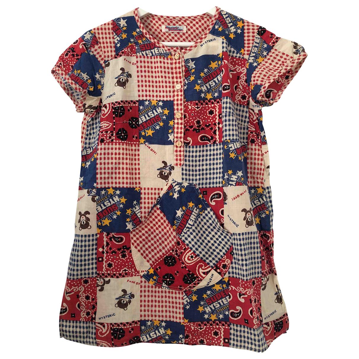 Hysteric Galmour - Robe   pour femme en coton - multicolore