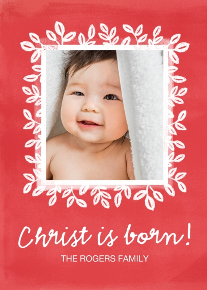 Religious Christmas Cards 5x7 Cards, Standard Cardstock 85lb, Card & Stationery -Christ is Born