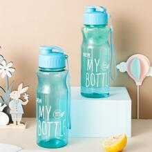 1pc Minimalist Portable Water Bottle