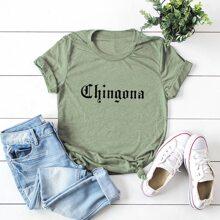 Minzgruen Buchstaben  Laessig T-Shirts