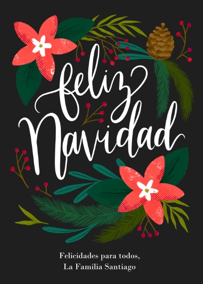 Tarjetas de Navidad 5x7 Folded Cards, Premium Cardstock 120lb, Card & Stationery -Floral Navidad