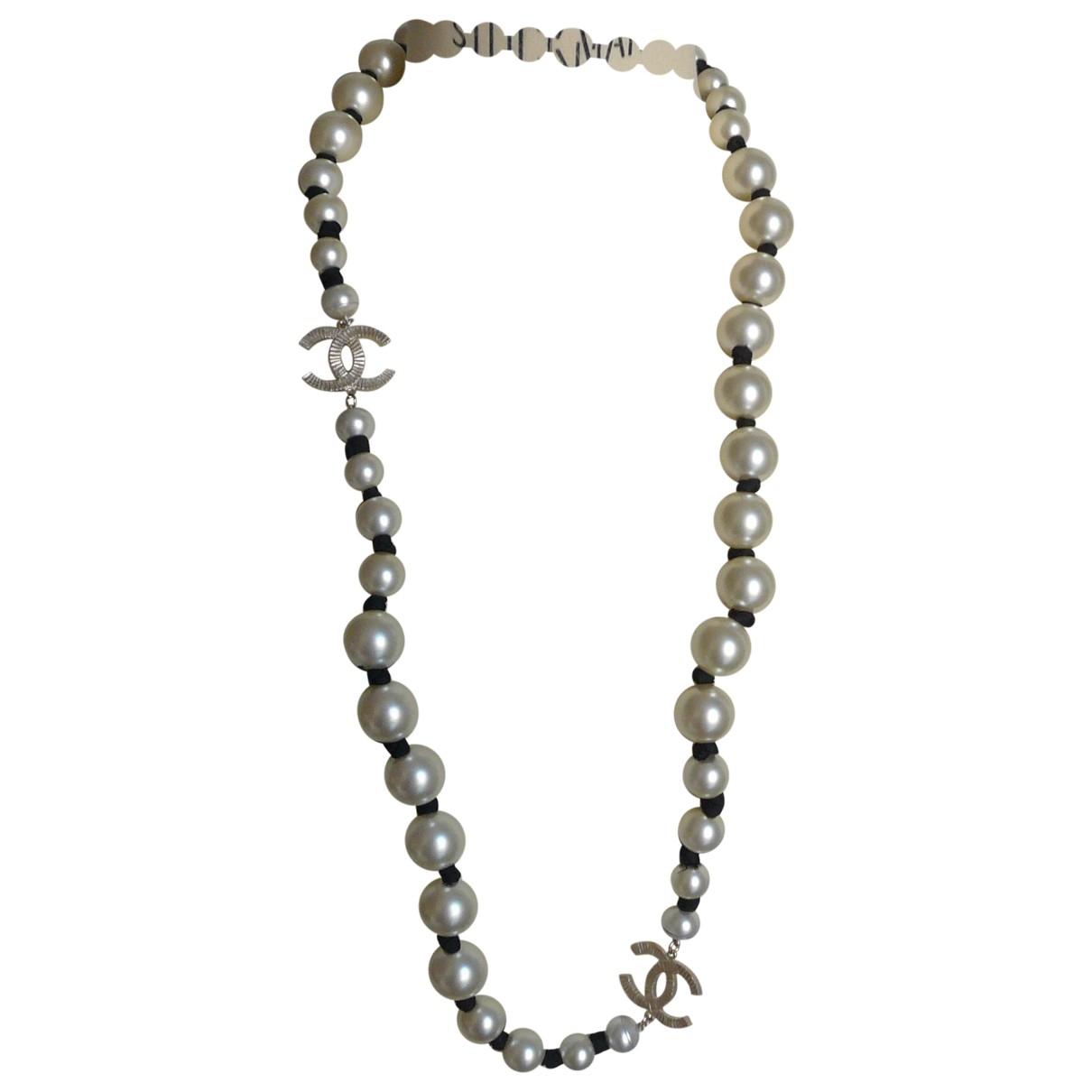 Chanel - Sautoir CC pour femme en perles - blanc