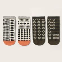 2 pares calcetines tobilleros de hombres con patron de lunares