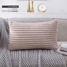 Solid Color Lumbar Pillow Without Filler