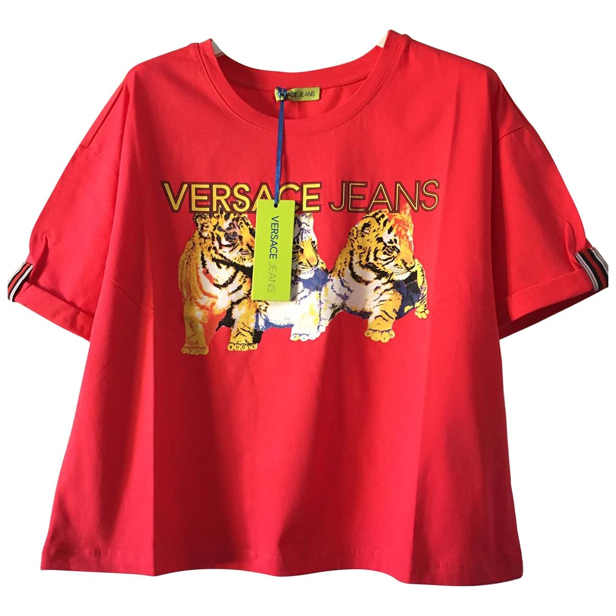 Versace Jean - Pull   pour femme en coton - rouge