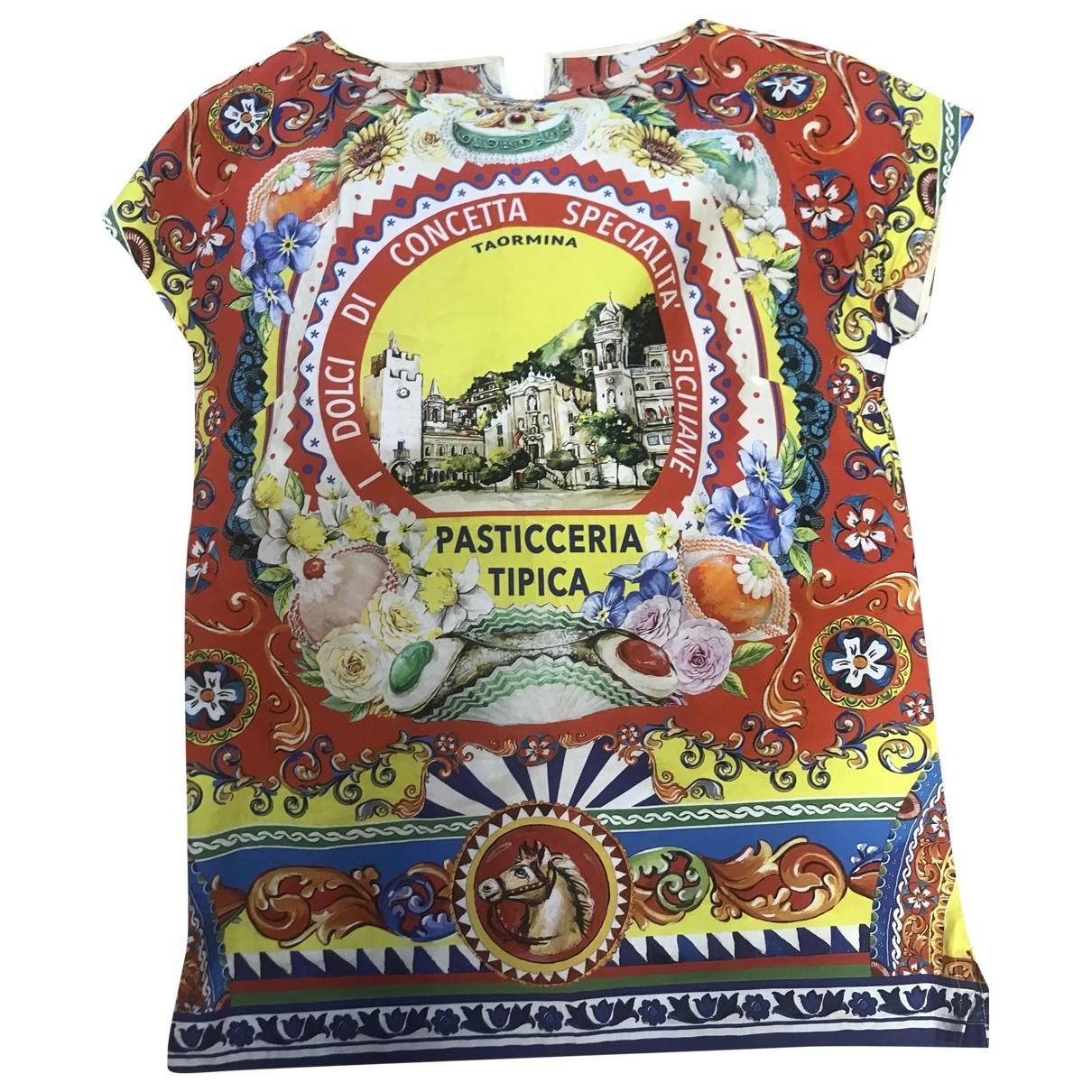 Camiseta sin mangas Dolce & Gabbana