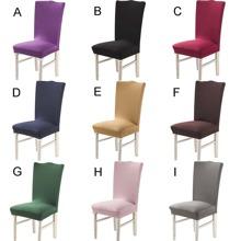1 Stueck Einfarbiger drehbarer Stuhlbezug