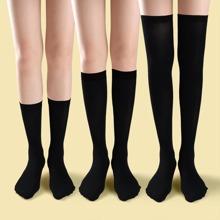 3 Paare Multisize Struempfe Socken mit Netzstoff