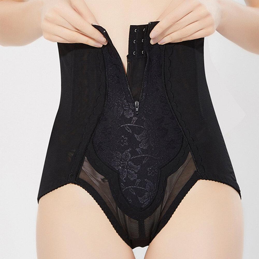 Plus Size Front Zipper High Waist Belly Control Shapewear