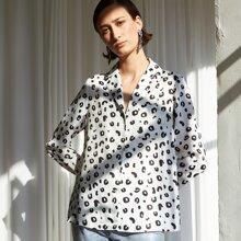 Camisa de leopardo con bolsillo