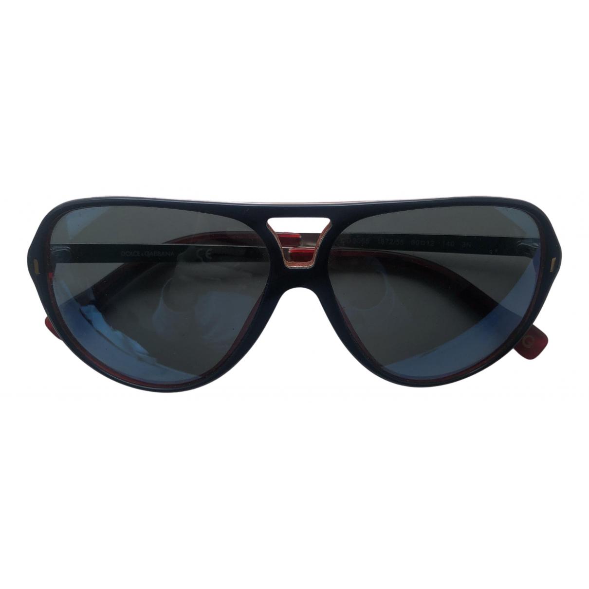 Dolce & Gabbana N Multicolour Sunglasses for Men N