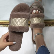Contrast PU Quilted Fluffy Slippers