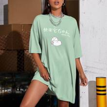 Cartoon & Chinese Slogan Graphic Tee Dress Without Belt