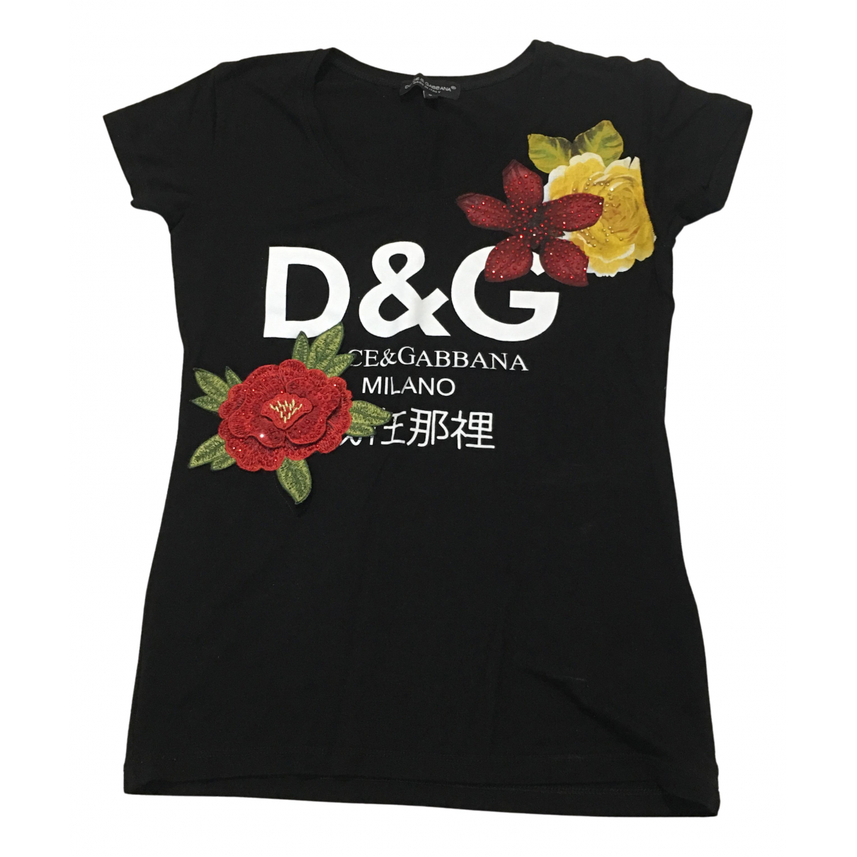 D&g N Black  top for Women S International
