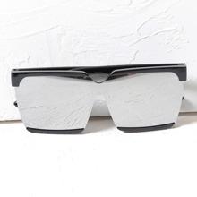 Minimalist Oversized Sunglasses