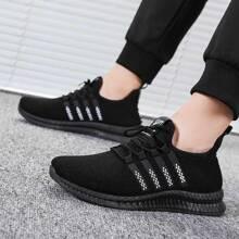 Maenner Sneakers mit Streifen und Band vorn