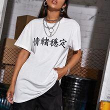 Camiseta larga con letra china de hombros caidos